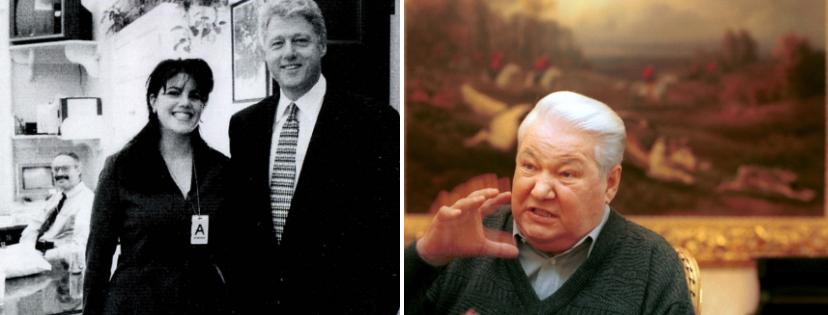 News & prioslav.ru: Общество и политика - Билл Клинтон / Борис Ельцин