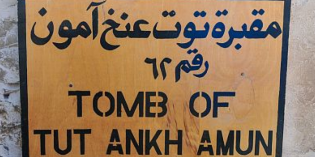 News @ prioslav.ru: Что было внутри гробницы Тутанхамона?